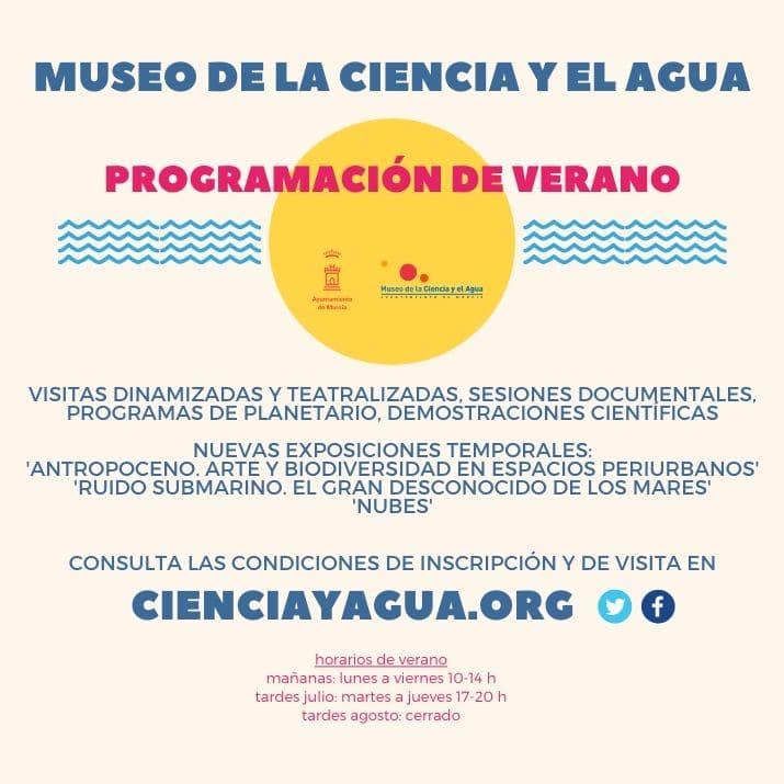 sky movil museo ciencia programacion verano