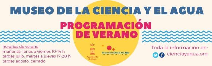 Museo de la Ciencia en VERANO